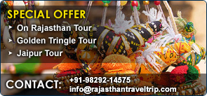 Rajasthan Travel Agent, Rajasthan Trip, Rajasthan Tour Guide, Rajasthan Travel Packages, Travel Agency in Rajasthan, Rajasthan Tour Packages